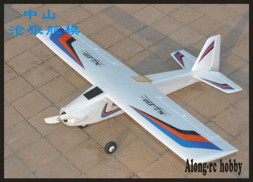 EPP RC plane airplane RC MODEL HOBBY TOY  WINGSPAN 800MM  MINI BEGINNER Trainer Aircraft  MG800 PARK FLYER (KIT SET OR pnp set) model aircraft