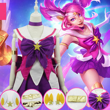 2017 sexy Anime LOL The Lady Of Luminosity Lux font b Cosplay b font Costumes font