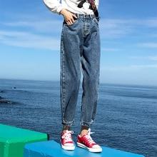 Мистер Джинс женская весна 2019 новая корейская версия высокой талии для похудения гарем брюки свобо