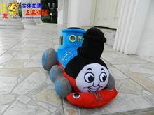 stuffed plush  23x19 cm Thomas train plush toy doll w744