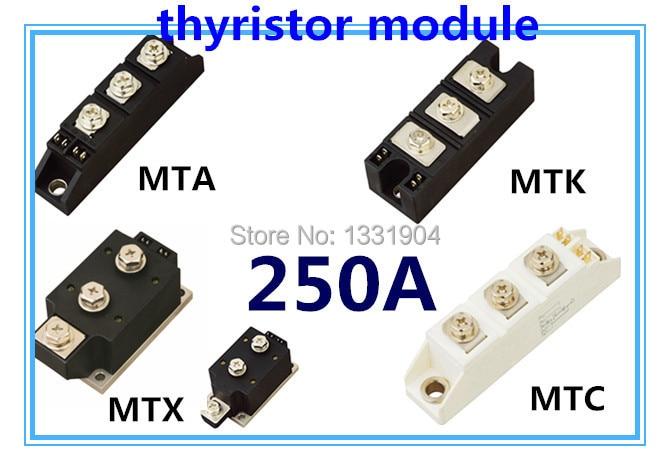 цена на Thyristor Module MFC MFA MFK MFX 250A welding joint scr module silicon control module welding joint