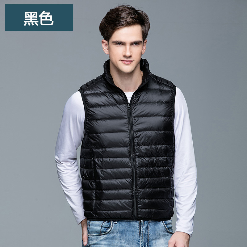 Men's 90% White Duck   Down     Coat   Vest Ultra Light   Down   Jackets 2018 winter New Men   Down     Coat   Parka