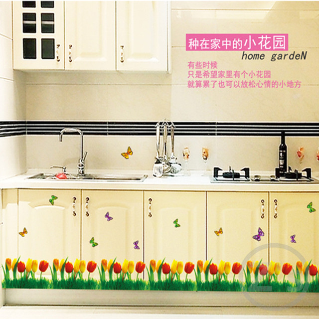 Zs Sticker Flowers tulips parks wall border sticker home decor ...