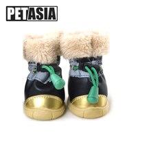 HOT Pet Dog Shoes Autumn Winter 4pcs/set Dog