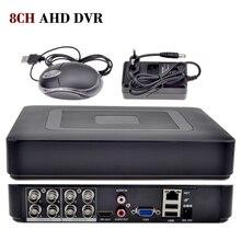 HOBOVISIN 8CH AHD DVR H.264 1080N/4CH Analog 1080P/16CH IP 1080P Mini 5 in 1 TVI CVI AHD 960H IP HDMI P2P Hybrid CCTV DVR