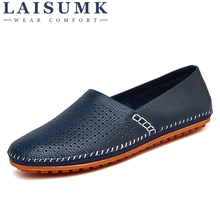 2019 LAISUMK Leather & Suede Men Loafers Genuine Brand Shoes Luxury Slip On Footwear Male Flats