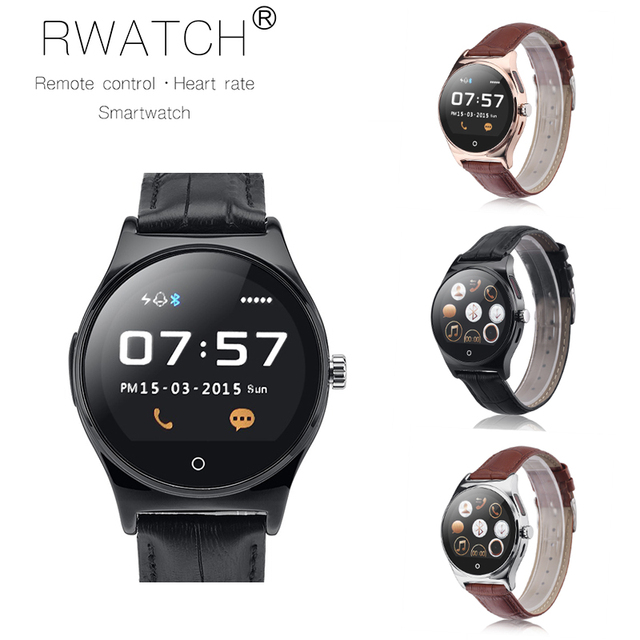 Rwatch R11 Infrared heart rate monitor Smart Watch Waterproof IP67 Round Display Bluetooth 4.0 Heart Rate Monitor Smartwatch