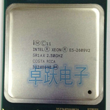 Original Intel Xeon processor 4660V3 QS CPU E5-4660V3 14-cores 2.1GHZ 35MB 22nm