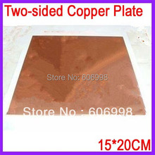 5pcs/lot 15*20CM Two-sided Copper Plate 1.5MM Thickness Glass Fiber PCB Board