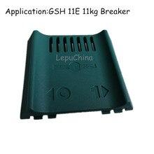 hammer Shift plate  for gsh 11E