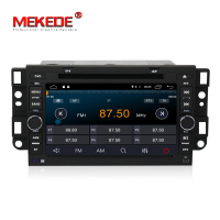 2G RAM Android 7 1 7inch 2din Car GPS DVD Player For Chevrolet Captiva Epica Lova