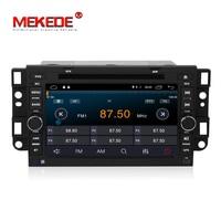2G RAM android 7.1 7inch 2din car GPS DVD player for Chevrolet Captiva Epica Lova Optra 1024*600 Car GPS DVD Radio Navi
