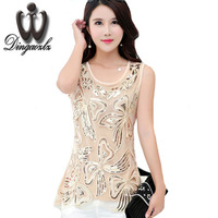 2017 Spring Summer Sexy Shirts New Female Fashion Women Blouse Slim Embroidery Lace Tops Jacquard Vest