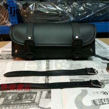 Bauletto-bolsa para SILLÍN de moto, para Vespa, harley, softail, mochila para casco...