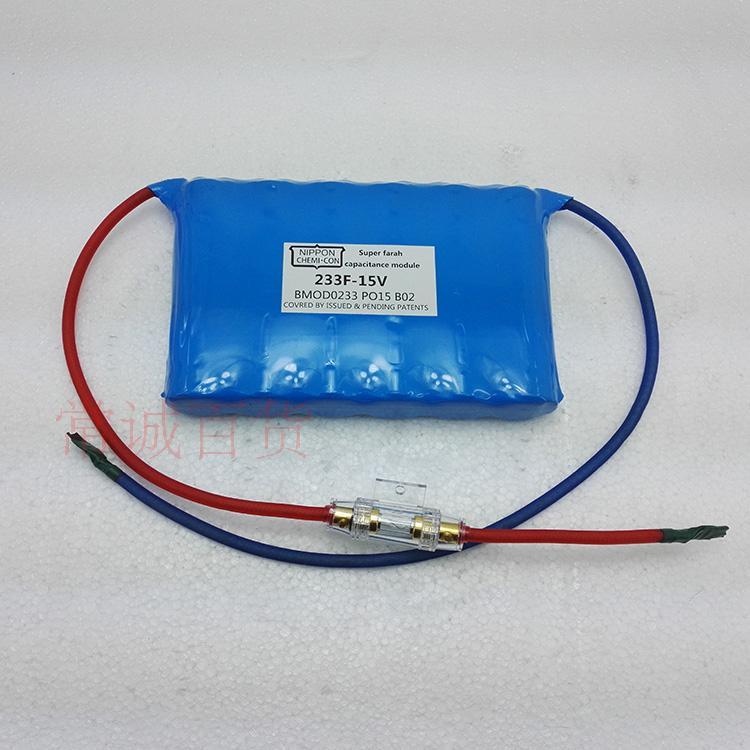 Automotive Voltage Regulator Rectifier Super Fala 15V 233F 17V 200F Upgrade Performance Protection Battery