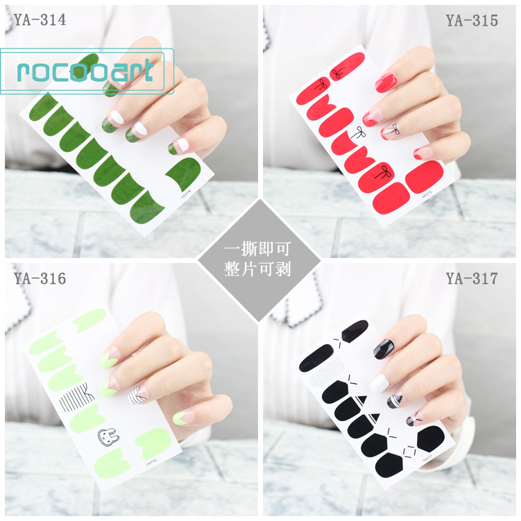 Beauty 2018 Latest Fashional Manicure Self-Adhesive Nail Wraps Matte Nail Polish Stickers 14 Stripes Full Wraps Nail Art Green free shipping new 2017 hot 13 single pure color series classic collection manicure nail polish strips nail wraps full nail sheet