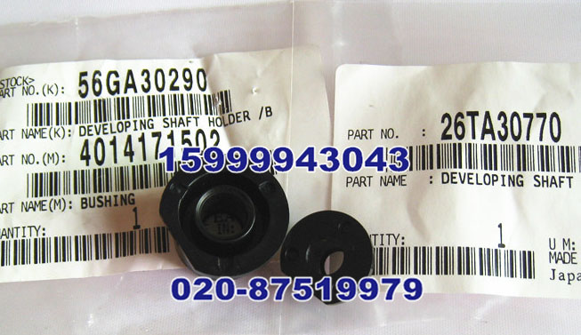 ФОТО Free shiping new Developing Shaft Holder for Minolta BH920 BH950 PRO1051 PRO1050  26TA30770 56GA30290