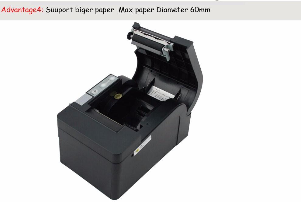 Thermal-Printer_05