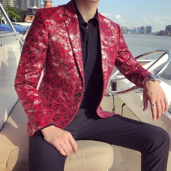 Fashionable Slim Fit Printed Blazer Homb...