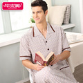 2016 Summer Plaid Men Pajama Sets Short Sleeve Pyjamas Knitted Cotton Lounge Sleepwear Casual Soft Turn-down Collar Pijama A5032