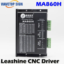 Leadshine MA860H 2 Phase Stepper Drive with 50-110 VDC or 36-80 VAC Voltage and 2.4-7.2A Current Pure Sinusoidal Current Control