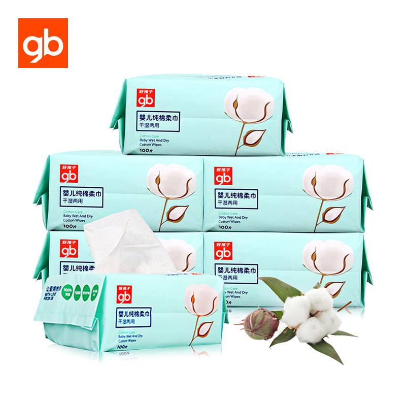 GB 600Pcs Baby Dual-use Dry/Wet Wipes Cotton Portable Tissue For Baby Traveling Skin Care Deep Purification Toddler Wipes
