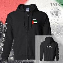 ARE United Arab Emirates Emirati mens hoodies and sweatshirt jerseys polo sweat new streetwear tracksuit nations fleece zipper