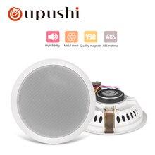 Oupushi 0-CA024 5-10 W falante teto para uso sistema de pa e sistema de música de fundo