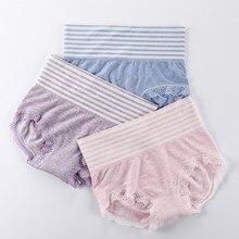 Wasteheart Fashion Cotton High-Rise Collect Waist Panties Women Underwear Lingerie Briefs 3 Piece Color Slim Plus Size