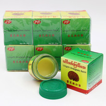 balm active cream 38g muscle aches arthritis medicine Pain Relief cervical vertebra pain relieving PP brand недорого