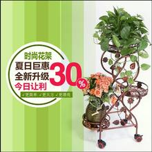 Ou, wrought iron flower mobile wheel multilayer pulleys sitting room bedroom balcony