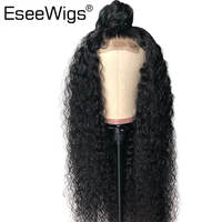 Eseewigs 360 Lace Frontal Wig Pre Plucked With Baby Hair Natural Color Brazilian Remy Curly Human Hair Lace Wigs 130 Density