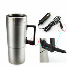 12v 300ml Portable in Car Coffee Maker Vacuum Kettle Vehicle Heating Cup Outdoor Water Bottle Stainless Steel Tea Pot