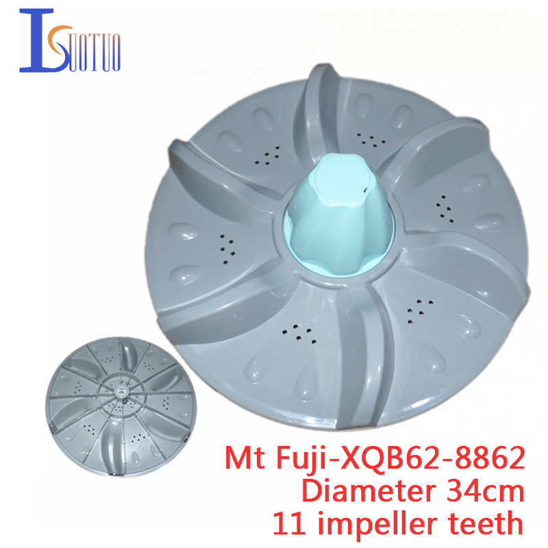 Washing Machine Parts Little Swan Washing Machine Accessories A-213 Impeller Water Turntable Diameter 308mm 11 Impeller Teeth High Quality Home Appliance Parts