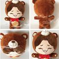 "[SGDOLL] 2017 Korea KPOP EXO Planet#2 KAI Kim Jong In Brown Bear 9"" Plush Toy Stuffed Doll Fans Gift Collection 16052710"