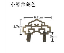 A5 Hardware accessories Pure copper frame hook / copper painting hook / hanging picture hook(China)