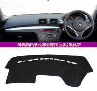 dashmats ccessories dashboard cover for BMW 1 series E81 E82 E88 E87 120d 125i 135i right hand drive RHD 2004 2007 2011
