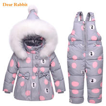 b5b98da33636 Popular Baby Snow Suit-Buy Cheap Baby Snow Suit lots from China Baby ...