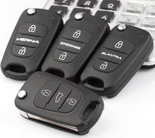 Free Shipping 10pcs/lot Original Size For Hyundai Kia 2/3 Buttons Key Shell For Hyundai IX35 Verna Elantra Sportage K2 K5 Carens