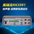 RK5991 lautsprecher mikrofon automatische polarität tester lautsprecher polarität tester-in Handwerkzeug-Sets aus Werkzeug bei