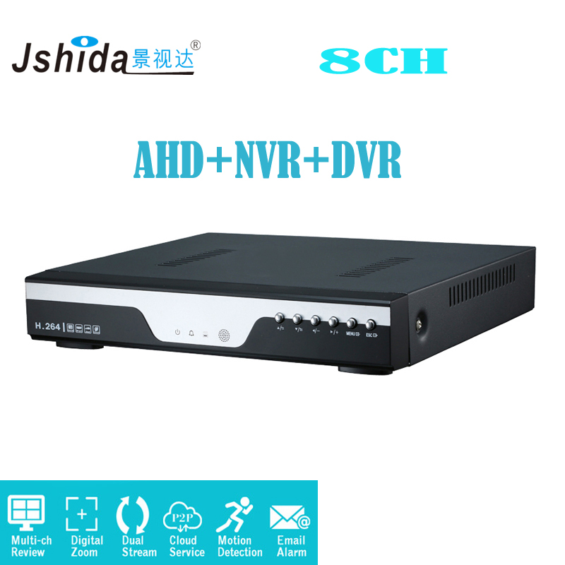 Jshida 8 Channel 1080P H.264 Video Recorder HDMI Network D1 Realtime CCTV DVR NVR HVR 8CH for Home Security Camera System sannce 8 channel 720p 1080n h 264 video recorder hdmi network cctv dvr 8ch for home security camera surveillance system kit