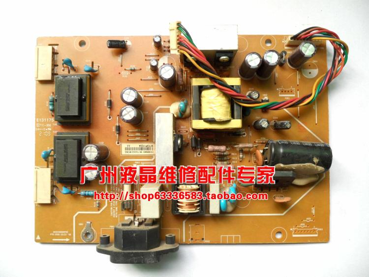 Free Shipping>Original 100% Tested Work X233H V233H power supply board PTB-2098 high-pressure plate 6832209800P02 утюг philips gc3569 02 2400вт пар 40г мин удар 160г мин бело синий
