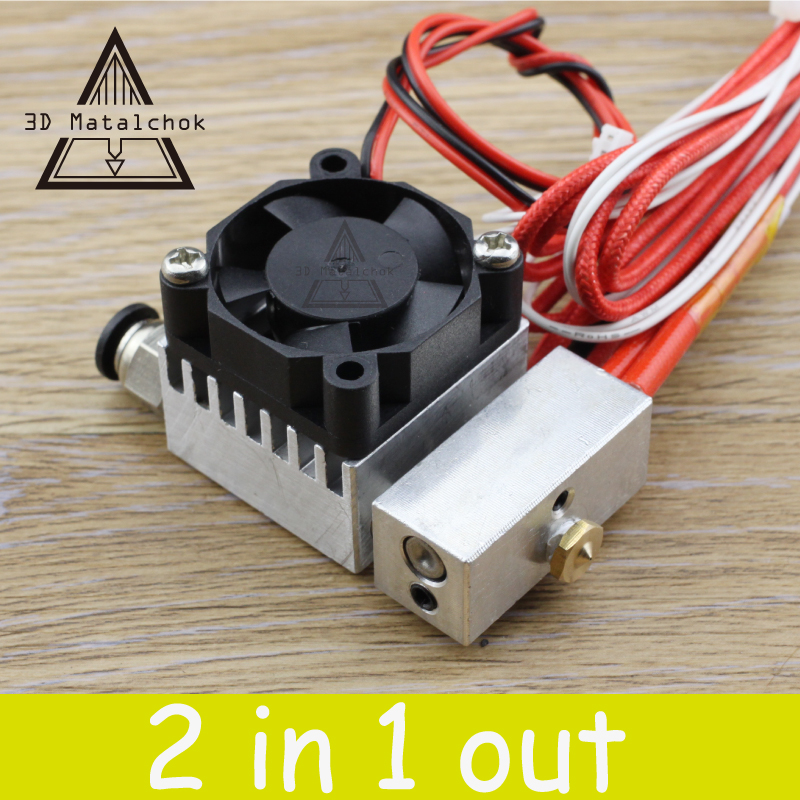 3D Printer parts Hot End 2 In 1 Out Double Color Extruder Cyclops Single Head 12V/24V 0.4mm 1.75mm with Cooling Fan biqu new 3d printer part 2 in 1 out extruder with single cooling fan for dual color cyclops 12v 24v heater for selection