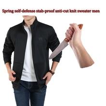 цена на Knife proof stab-resistant anti-cut self defense knit jacket swat policia military stab anti cut gilet jaket cut resistant 2019