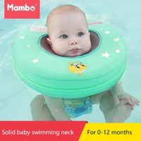 2 Size Solid Baby Swimming Neck Ring Baby Neck Float Flot Swim Trainer Infant Neck Float