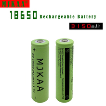 2pcs 18650 Rechargeable Battery 3.7V 8800mAh Li-ion battery for Led flashlight