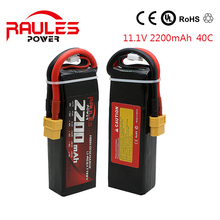 2 pcs / lot 2200mAh 3S Lipo 11.1V 40C Qudcopter XT60 for Fpv RC helicopter Lipo battery RAULE car boat truck lipo battery 11.1v