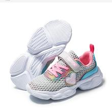 New Children Girls Running Shoes Pink grey Girls Net surface Sneakers Kids non-slip Sport Trainers Girls