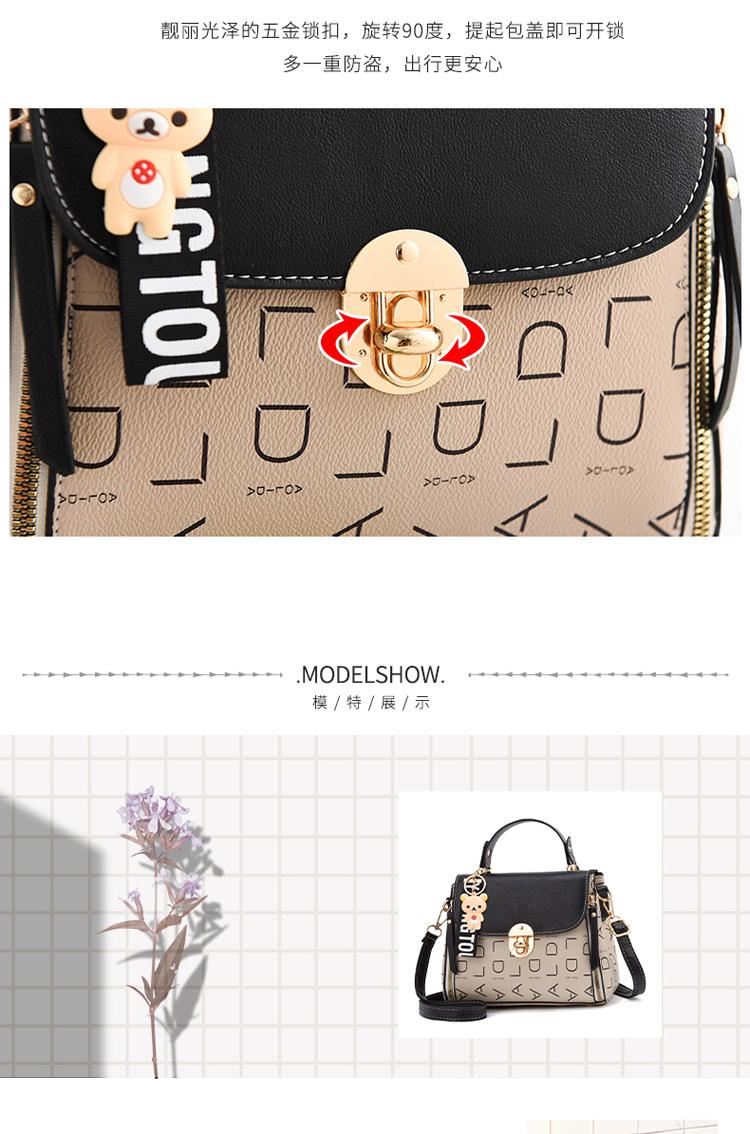 Popular Woman Handbags Fashion Leather Messenger Bag Trendy new one-shoulder diagonal small square bag Bolsa Feminina louis gg 50