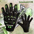 (1pair) Brand Kawasaki Motorcycle Gloves Retro Moto Racing Motocross Full Finger Gloves Cycling Glove (M/L/XL/XXL)